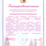 награды_0002